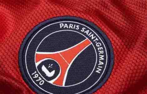 Maillot du PSG 2012-2013 extérieur