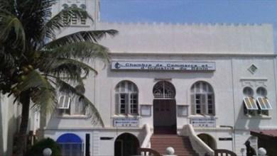 Photo of La Ccib confie le processus des élections consulaires à la Céna
