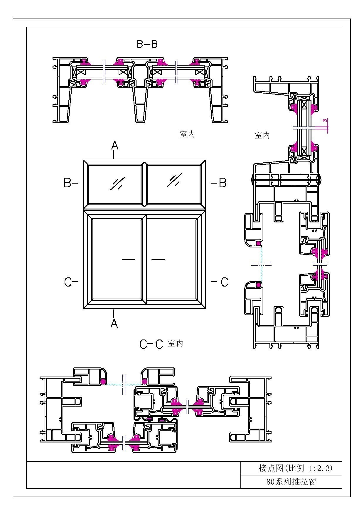 Pvc Window Profile Extrusion Line And Production Line