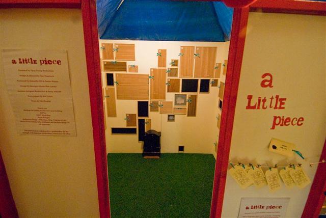 littlepiece (4)