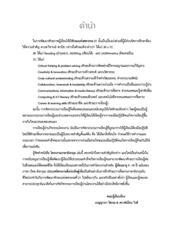 หน้า9