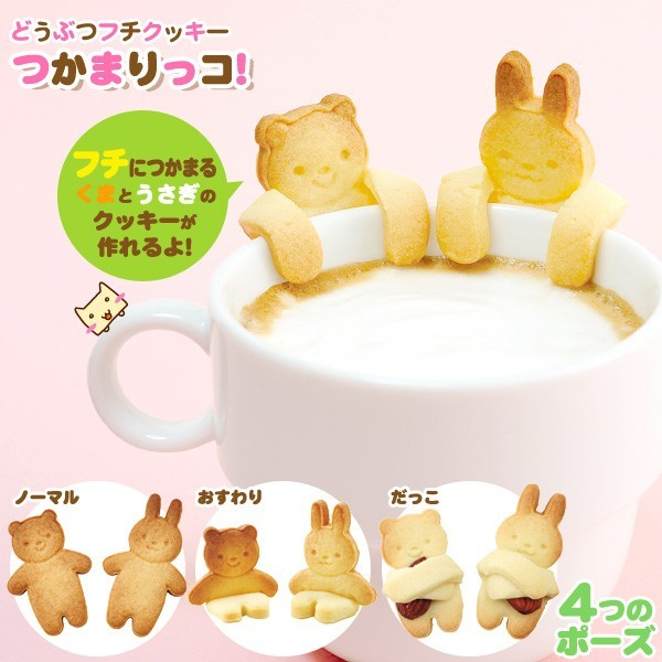 Japanese Sweet Mold Cookie Cutter Bear Rabbit For Bakery