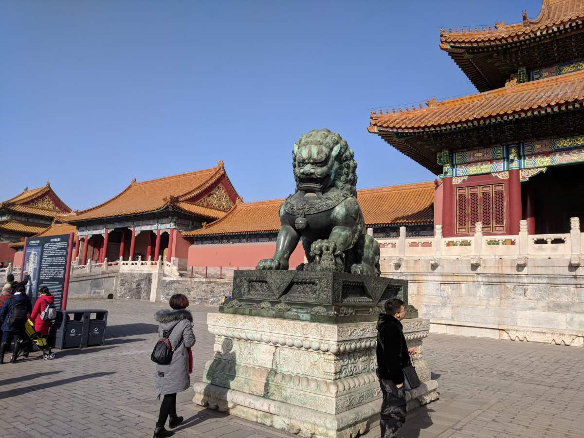 Forbidden city from my trip to China