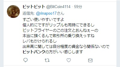 f:id:Yuki_BTC:20180412231421j:plain