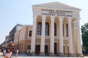 Pozoriste Subotica