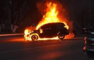 У Колумбії підірвали автомобіль: десятки загиблих