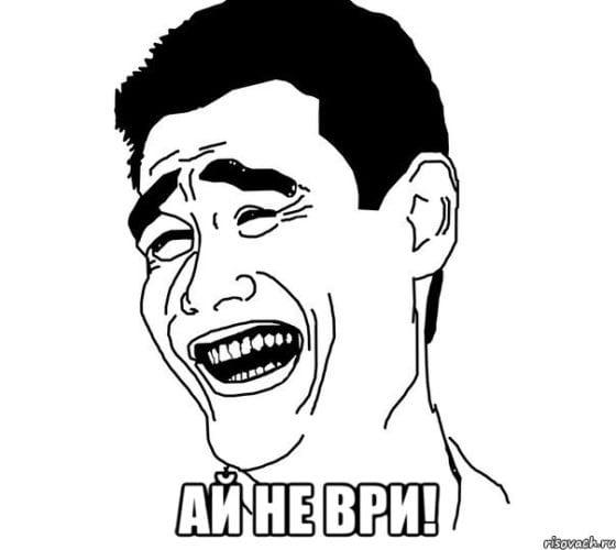 Бердичевское тантрическое порно: мэр Мазур «чистит» своего кума Березовенко. ФОТО