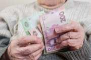 Оце так пощастило! Пенсіонерам міста Бердичева перерахують пенсії у бік збільшення