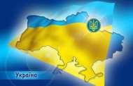 Місто Бердичів у великій, дружній родині відзначає День Соборності України