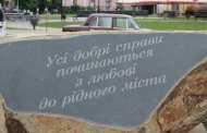 Підробіток у Бердичеві став доступним та цікавим: в місті запрацював популярний онлайн-сервіс