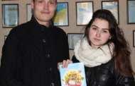 «Бердичев BIZ» и ВО «Батькивщина» продолжают дарить подарки участникам конкурса ко Дню влюбленных