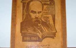 У Бердичівській виправній колонії серед засуджених проведено заходи з нагоди 202-ї річниці від дня народження Т.Г. Шевченка