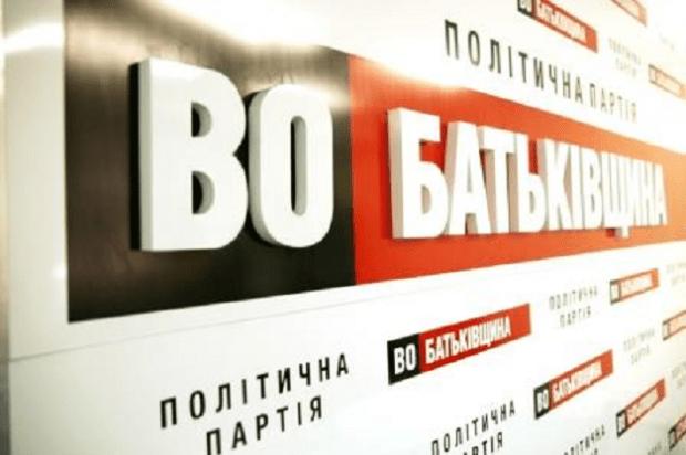 Перший заступник голови Житомирської «Батьківщини» Віталій Сорока провів брифінг для ЗМІ