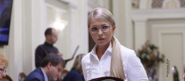 Юлія Тимошенко: основа для досягнення переможного миру в Україні – формат переговорів «Будапешт плюс»