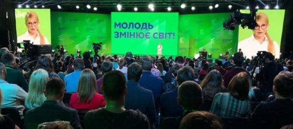 Юлія Тимошенко: Влада має створити гідні умови для життя та роботи молоді в Україні