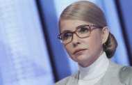 Юлія Тимошенко: парламент має захистити ГТС України від корупційних зазіхань президента і скасувати підвищення тарифів