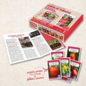 Coffret Jardin de Tomates