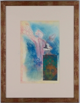"<h5>""Three Figures"" by Edna Dagan (N/D)</h5><p>Approx. 11""x13""; Embellished mechanical print BMAS 1037</p>"