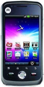 https://i2.wp.com/www.beritateknologi.com/wp-content/uploads/2010/07/motorola-quench-xt3-android.jpg