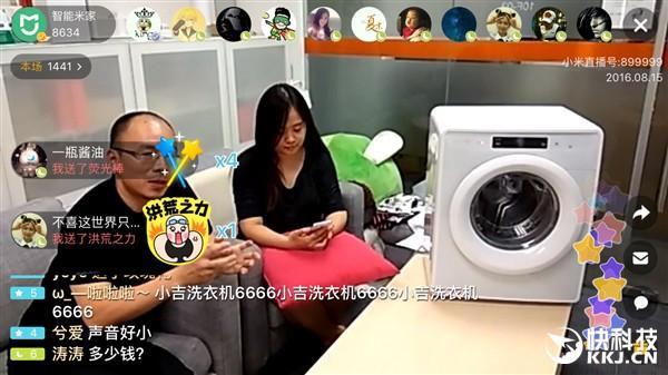 xiaomi-smart-washing-machine