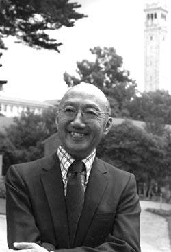 T.Y. Lin