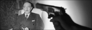 Albania - King Zog Gun