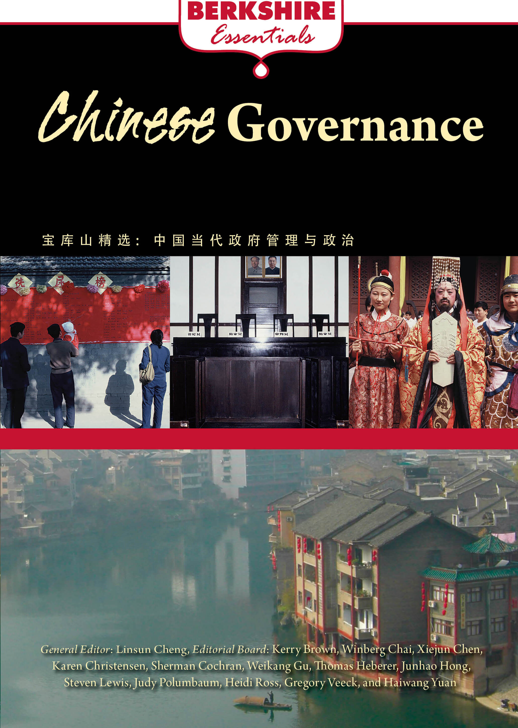 Chinese Governance: a Berkshire Essential