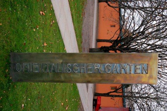 Der Orientalische Garten ist ein Prachtstück der Gärten der Welt