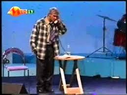 Şanoya Bîmbaşê Axê û Almasta Cimşîd – Dîn Bûye temaşe bikin…Kürtçe tiyatro izleyin…