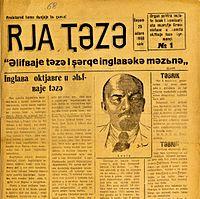 Riya Teze Gazetesi: Sovyetlerde bir dönem Kürtlerin parlayan yıldızı
