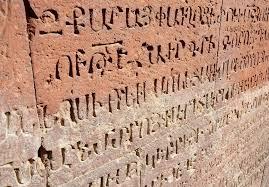 Ermeni Kaynaklarına Göre Kürtler