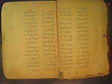Mele Serhengê Zaxoyî