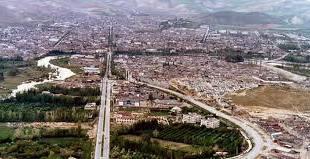Bajarê Mahabadê - Yaqûb Kurmanc
