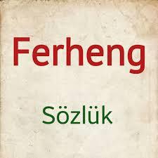 Bilinen İlk Kürtçe Gramer Kitabı ve İtalyanca-Kürtçe Sözlük (1787)