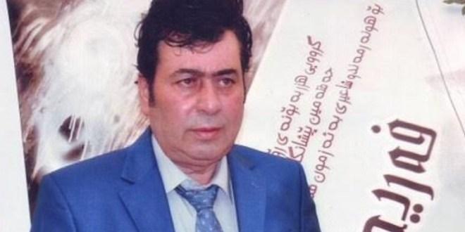 Ferîd Zamdar