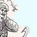 Evdalê Zeynikê û Derdê Xizaniyê