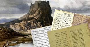 Kürtçe'nin Klasik Dönem Gramer ve Sözlükleri