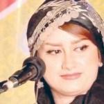 Jiyana Perîsa Seyfî
