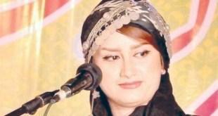 Perîsa Seyfî