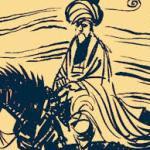 Destana Ûs û Ezîz – Mihemed Hemkoçer