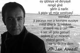 Jîr Jan Amedî