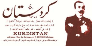 Rojnameya Kurdistan / Îdrîs Sitwet
