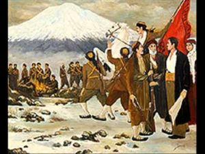 ŞOREŞA AGIRÎ / Şehab Xalidî