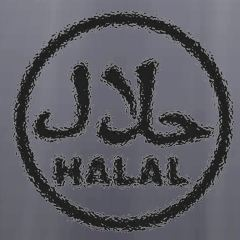 Halal certification inquiry