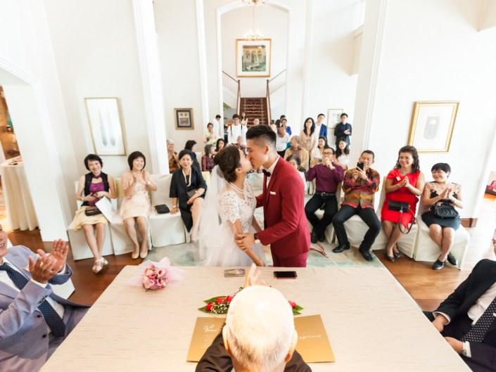 Wedding of Jiale & Joanne