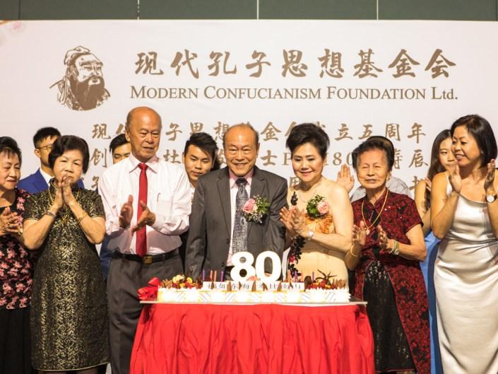 Dr Tor 80th Birthday