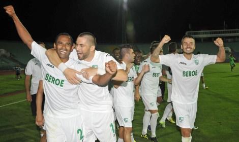 """В рамките само на два месеца """"Берое"""" вдигна две купи - след Купата на България във витрината на клубния музей влезе и Суперкупата на страната."""