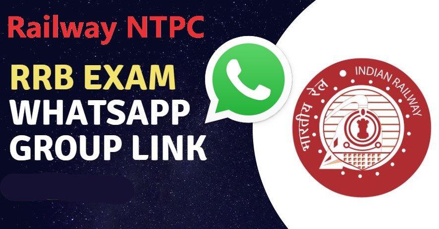 rrb ntpc railway whatsapp group link 2020