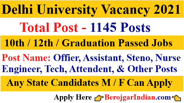 NTA Delhi University DU Various Post Recruitment Vacancy 2021 Apply Online