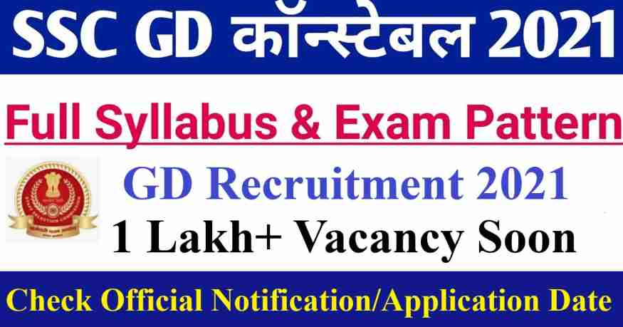 SSC GD Constable 2021 Online Form Official Notification, Vacancy Details